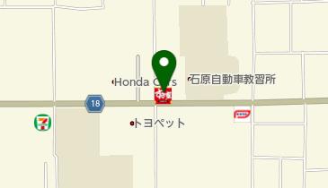 すき家 松山空港通店の地図画像
