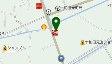 すき家 十和田元町店の地図画像