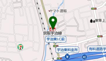 すき家 宇治東IC店の地図画像