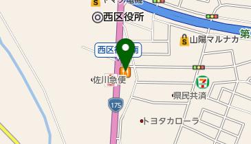 すき家 玉津IC南店の地図画像