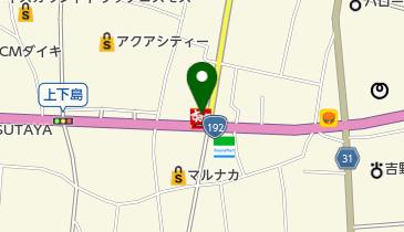 すき家 192号吉野川店の地図画像
