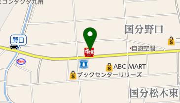 すき家 国分野口店の地図画像