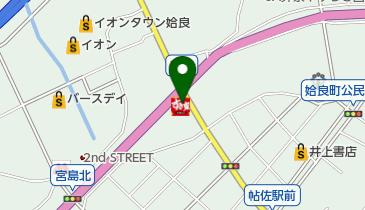 すき家 10号姶良宮島店の地図画像