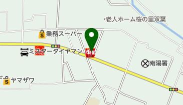 すき家 南陽警察署西店の地図画像
