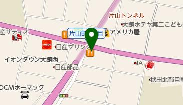すき家 7号大館店の地図画像