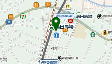 日産レンタカー 高田馬場駅前店の地図画像