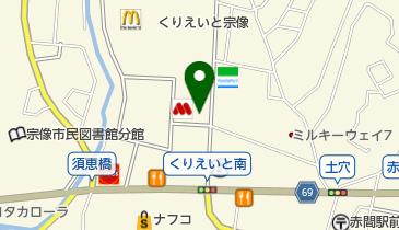 もち吉 くりえいと宗像店の地図画像