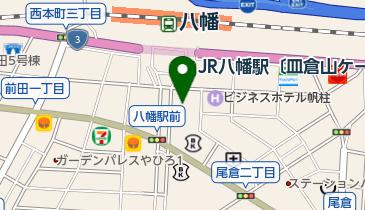 もち吉 八幡店の地図画像