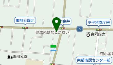 もち吉 花小金井店の地図画像
