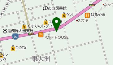 もち吉 大洲店の地図画像