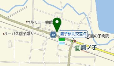 もち吉 久米店の地図画像