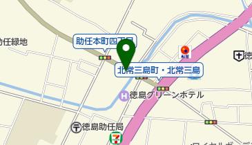 もち吉 徳島店の地図画像
