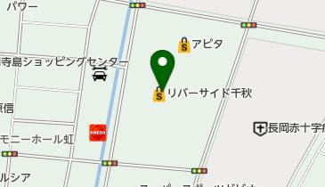 ABC-MART リバーサイド千秋店の地図画像