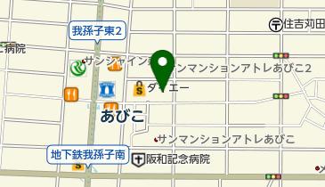ココカラファイン我孫子店の地図画像