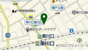 ドラッグセガミ東川口店の地図画像