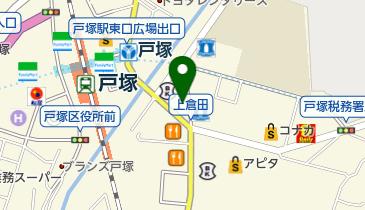 区役所 戸塚