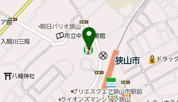 ヘルスケアセイジョー 狭山市駅前店の地図画像