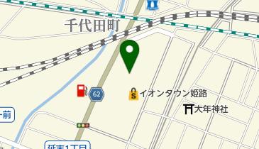 ライフォート イオンタウン姫路店の地図画像