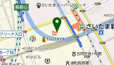 エクセルシオール カフェ さいたま新都心ランド・アクシス・タワー店の地図画像