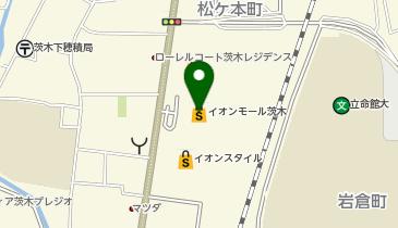 シネマ 茨木 イオン