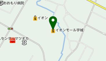もってかえっ亭 イオンモール宇城店の地図画像