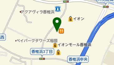 金犬くん イオンモール 香椎浜店の地図画像