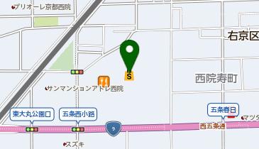 京都 abc クッキング
