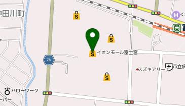 築地 銀だこ イオンモール富士宮店の地図画像
