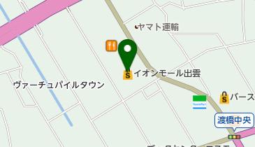 築地銀だこ イオンモール出雲店の地図画像