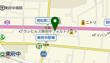 サンドラッグ 東府中店の地図画像