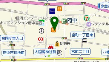 サンドラッグ 府中駅前店の地図画像