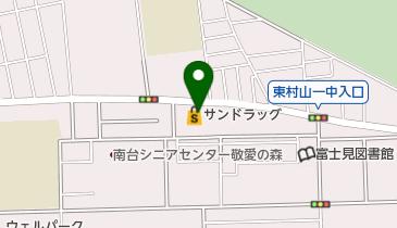 東村山 市 富士見 町 郵便 番号