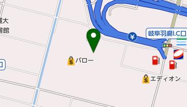 サンドラッグ 羽島店の地図画像