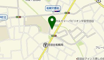 クリエイトSD(エス・ディー) 世田谷船橋店の地図画像