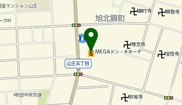 上市 ドンキホーテ 潟