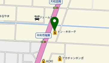 ドン キホーテ 福井