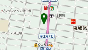 江橋 ドンキホーテ 深