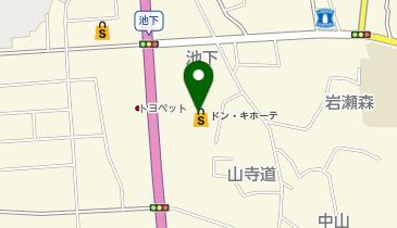 サイ 須賀川 爆