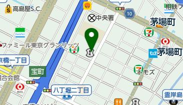 くすりの福太郎 茅場町店の地図画像