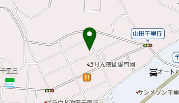 ドミノ・ピザ 千里丘店の地図画像