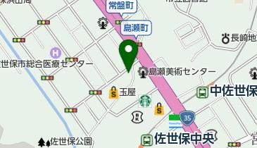 ドミノ・ピザ 佐世保栄町店の地図画像