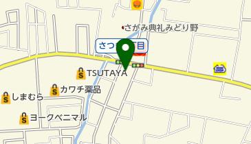 ドミノ・ピザ 宇都宮さつき店の地図画像