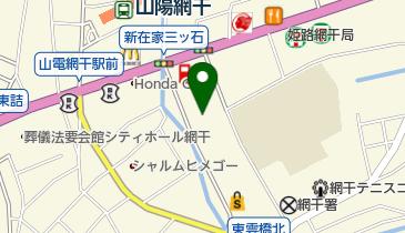 ウエルシア姫路網干店の地図画像