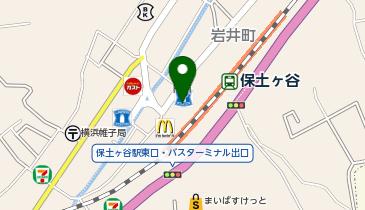 横浜 てもみん