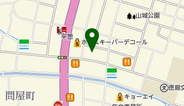 徳島県徳島市のレンタルビデオ/CD一覧 - NAVITIME