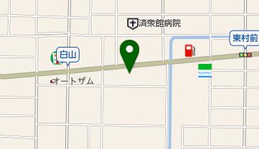 テイクアウト 北 名古屋 市