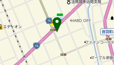 スシロー 多治見店の地図画像