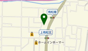 スシロー 金沢有松店の地図画像