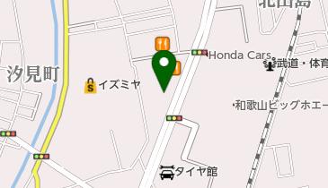 スシロー 和歌山新生店の地図画像