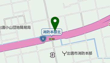 スシロー 出雲小山店の地図画像